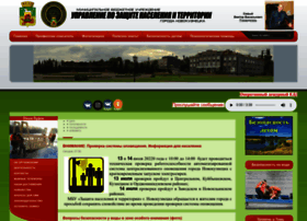 uznt42.ru