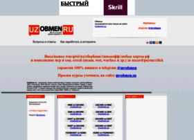 uzobmen.ru