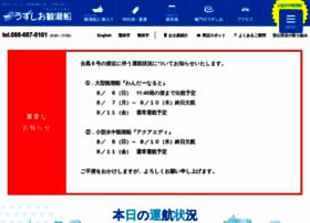 uzusio.com