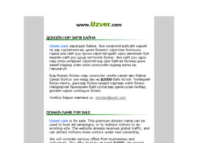 uzver.com