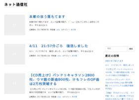 uzziy.wpblog.jp