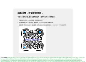 v-2.com.cn