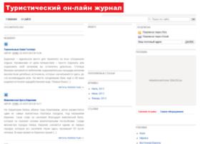 v-abc.net