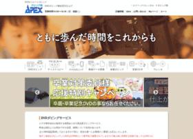 v-apex.com