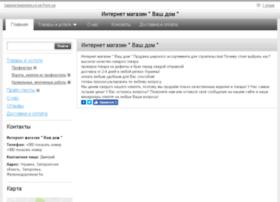 v-dom.net