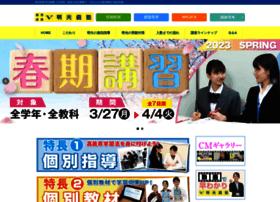 v-meiko.co.jp