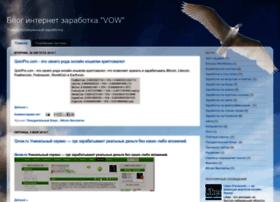 v-online-work.blogspot.ru