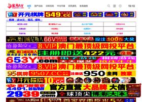 v-qingqiu.com