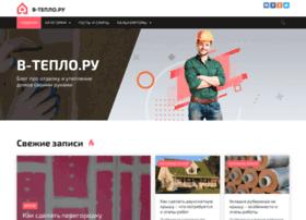 v-teplo.ru
