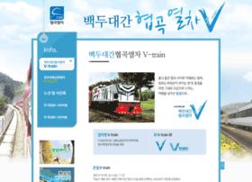 v-train.co.kr