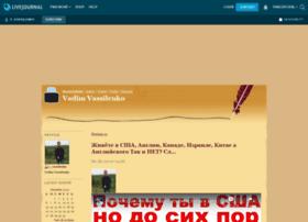v-vassilenko.livejournal.com
