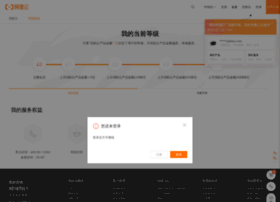 v.aliyun.com