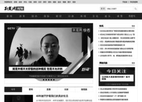v.cnhubei.com