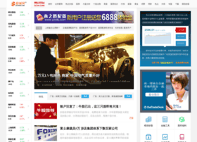 v.gucheng.com