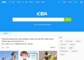 v.iciba.com