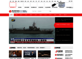 v.ifeng.com