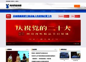 v.jznews.com.cn
