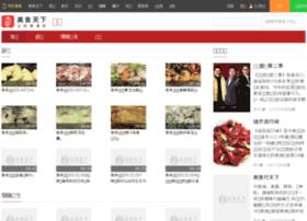 v.meishichina.com