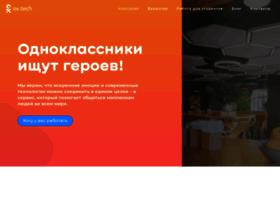 v.ok.ru