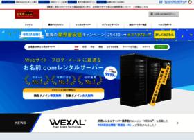 v.rentalserver.jp