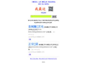 v.shang800.com