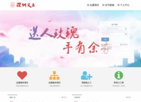 v.sva.org.cn