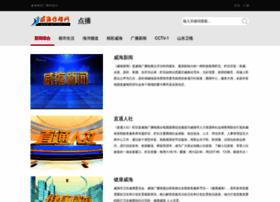 v.weihai.tv