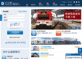 v1.dingdingfang.com