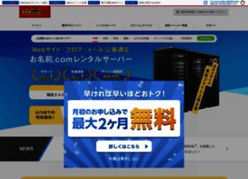 v12.rentalserver.jp