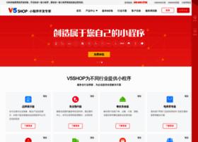 v5shop.com.cn