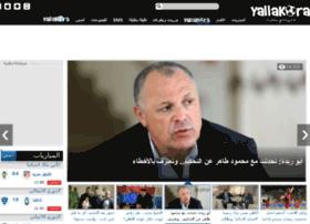 v6.yallakora.com