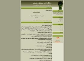 v919.blogfa.com