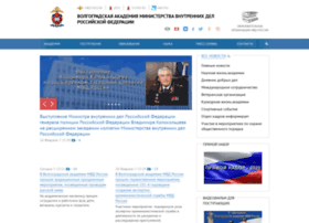 va-mvd.ru