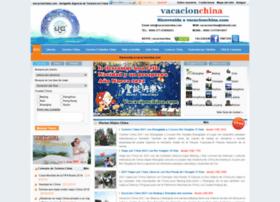vacacionchina.com
