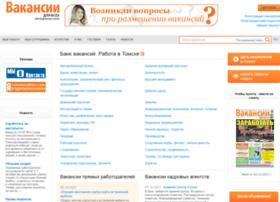 vacancy-tomsk.ru