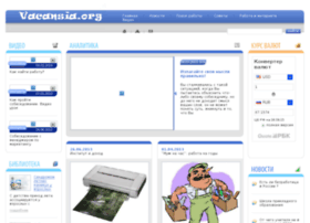 vacansia.org