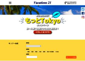 vacations21.com