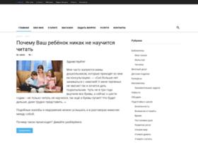 vachrepetitor.ru