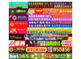 vadfest.com