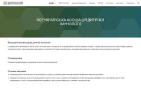 vadi.org.ua