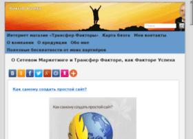 vadim-kozlov.ru