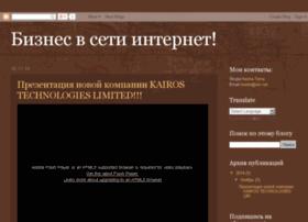 vadimkras.blogspot.com