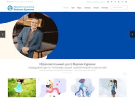 vadimkurkin.com