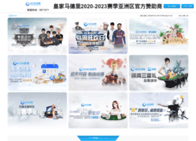 vaduhla.com