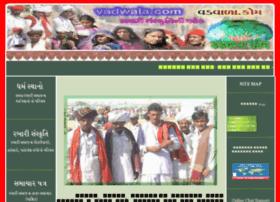 vadwala.com