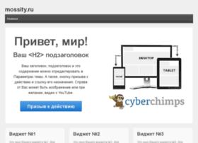 vagmaster.mossity.ru