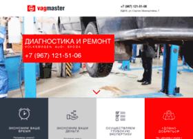 vagmaster.ru