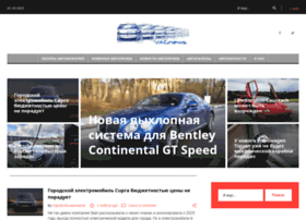 vagnews.ru