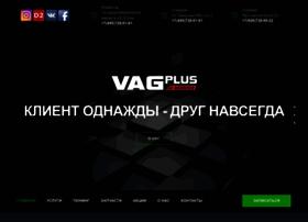 vagplus.com