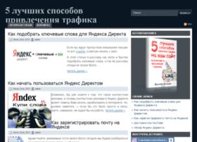 vah-traffic.ru